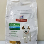 Puppy Healthy Development small bites 4 kg.Exp.11/18