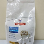 Canine Adult 7+Active Longevity Small Bites 2 kg.Exp.04/19