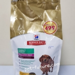Perfect weight small&toy breed adult ขนาด 1.81 kg. Exp. 10/18