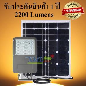 ไฟสปอตไลท์โซล่าเซลล์ 2200 Lumens. ไซต์เล็ก (เเสง : เหลืองวอมไวท์)