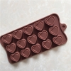 พิมพ์ซิลิโคน รูปหัวใจ 15 ช่อง