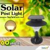 โคมไฟหัวเสาโซล่าเซลล์ 60 SMD LED (เเสง : เหลืองวอมไวท์)