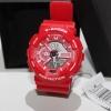 นาฬิกา G-Shock Red