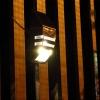 โคมไฟโซล่าเซลล์ ติดผนัง + Motion ทรง Modern สีดำ (เเสง : เหลืองวอมไวท์)