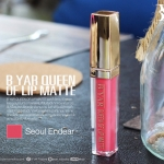 B YAR Queen Of Lip Matte #Seoul Endear