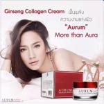 Aurum Ginseng Collagen Cream ออรัม ครีมอั้ม พัชราภา