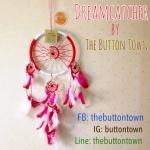 Dreamcatcher ตาข่ายดักฝัน รุ่น จัมโบ้ทูโทน