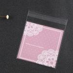ถุงเบเกอรี่ ถุงขนม แบบมีเทปกาว สีชมพู 100 ใบ/ห่อ (10*10+3 cm.)