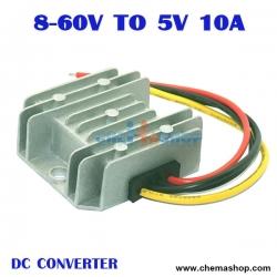 ตัวแปลงไฟ 8-60V เป็น 5V 10A กันน้ำ เคสอลูมิเนียม