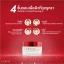 Aurum Ginseng Collagen Cream ออรัม ครีมอั้ม พัชราภา thumbnail 8