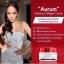 Aurum Ginseng Collagen Cream ออรัม ครีมอั้ม พัชราภา thumbnail 4