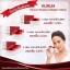 Aurum Ginseng Collagen Cream ออรัม ครีมอั้ม พัชราภา thumbnail 7