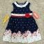 เสื้อผ้าเด็ก (พร้อมส่ง!!) 041060-5 thumbnail 1