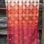 ผ้าพันคอ ชีฟอง สกรีนลาย Chiffon CF01-058 thumbnail 3