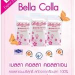 Bella Colla เบลลา คอลลา คอลลาเจน - charm for you ขายส่งเครื่องสำอาง ขายส่งอาหารเสริม ขายส่งสินค้ากระแสความงาม ของแท้ ปลีก-ส่ง