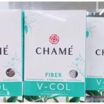 CHAME' V-Col Fiber วีคอล ไฟเบอร์ - charm for you ขายส่งเครื่องสำอาง ขายส่งอาหารเสริม ขายส่งสินค้ากระแสความงาม ของแท้ ปลีก-ส่ง