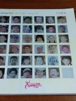 รางวัลศิลปะเพื่อเยาวชนไทย 2547 (ไม่มี DVD)