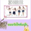 Genie Teeni Bra ชุดชั้นในสำหรับเด็กและวัยรุ่น😉 Size S, M ,L XL ของแท้ 100% thumbnail 7