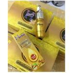 เซรั่มขมิ้นทองคำ Turmeric Gold serum สั่งซื้อ 1-2 ขวด