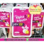 Alpha Arbutin ผงเผือกใหม่ผสมกันแดด ไคร่า สั่งซื้อ 1-2 ซอง