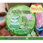 Aloe vera soothing gel เจลอโรเวล่า 100% สั่งซื้อ 1-2 กระปุก