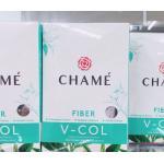 CHAME' V-Col Fiber วีคอล ไฟเบอร์ สั่งซื้อ 1-2 กล่อง