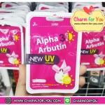 Alpha Arbutin ผงเผือกใหม่ผสมกันแดด ไคร่า - charm for you ขายส่งเครื่องสำอาง ขายส่งอาหารเสริม ขายส่งสินค้ากระแสความงาม ของแท้ ปลีก-ส่ง