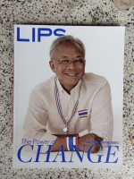 LIPS The Power of CHANGE / กำนันสุเทพ เทือกสุบรรณ