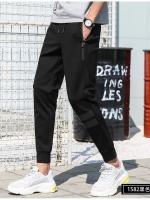 กางเกง | กางเกงวอร์ม | กางเกงแฟชั่น
