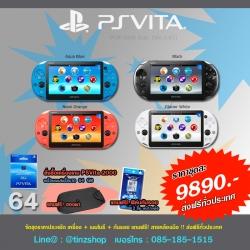 โปรโมชั่น PS Vita (FW 3.61) เครื่อง/กันรอย/เมม64 update 19-07-2018 @9890.-