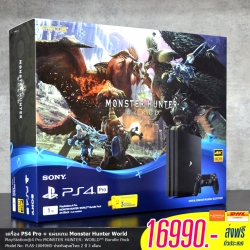 PlayStation®4 Pro MONSTER HUNTER: WORLD™ Bundle Pack + ส่งฟรี! ราคา 16990.-