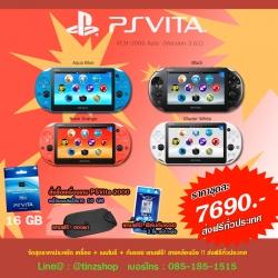 โปรโมชั่น PS Vita (FW 3.61) เครื่อง/กันรอย/เมม16 gb update 19-07-2018 @7690.-