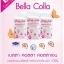 Bella Colla เบลลา คอลลา คอลลาเจน - charm for you ขายส่งเครื่องสำอาง ขายส่งอาหารเสริม ขายส่งสินค้ากระแสความงาม ของแท้ ปลีก-ส่ง thumbnail 1