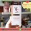 Vit C Bio Face serum รัชชาวิตซี ไบโอ เฟส เซรั่ม น้องฉัตร - charm for you ขายส่งเครื่องสำอาง ขายส่งอาหารเสริม ขายส่งสินค้ากระแสความงาม ของแท้ ปลีก-ส่ง thumbnail 1