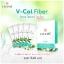 CHAME' V-Col Fiber วีคอล ไฟเบอร์ - charm for you ขายส่งเครื่องสำอาง ขายส่งอาหารเสริม ขายส่งสินค้ากระแสความงาม ของแท้ ปลีก-ส่ง thumbnail 2