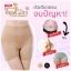 กางเกงขาสั้นเก็บพุง TopSlim short underwear - charm for you ขายส่งเครื่องสำอาง ขายส่งอาหารเสริม ขายส่งสินค้ากระแสความงาม ของแท้ ปลีก-ส่ง thumbnail 2