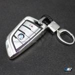 เคสกุญแจ BMW ทรงใบไม้ เนื้องาน TPU (AC101) **สีโครเมี่ยม**