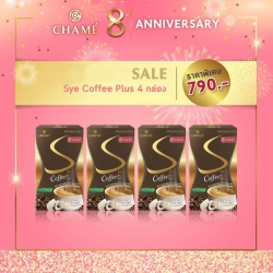 Sye Coffee Plus 4 กล่อง