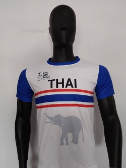 THAI VICTORY | Classic
