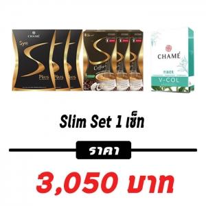 Slim Set 1 เซ็ท ซายเอสพลัส สูตรใหม่ 2018