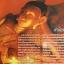ภาพเก่าเล่าเรื่องเมืองระยอง. หนังสือภาพเก่าระยอง มรดกจากอดีต สู่ปัจจุบัน. thumbnail 4