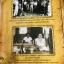 ภาพเก่าเล่าเรื่องเมืองระยอง. หนังสือภาพเก่าระยอง มรดกจากอดีต สู่ปัจจุบัน. thumbnail 25