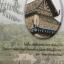 ไทลื้อ อัตลักษณ์แห่งชาติพันธุ์ไท จัดทำโดย โครงการพิพิธภัณฑ์วัฒนธรรมและชาติพันธุ์ล้านนา มหาวิทยาลัยเชียงใหม่ thumbnail 3