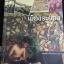 ภาพเก่าเล่าเรื่องเมืองระยอง. หนังสือภาพเก่าระยอง มรดกจากอดีต สู่ปัจจุบัน. thumbnail 2