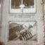 ภาพเก่าเล่าเรื่องเมืองระยอง. หนังสือภาพเก่าระยอง มรดกจากอดีต สู่ปัจจุบัน. thumbnail 37
