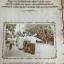 ภาพเก่าเล่าเรื่องเมืองระยอง. หนังสือภาพเก่าระยอง มรดกจากอดีต สู่ปัจจุบัน. thumbnail 31