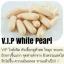 กลูต้า VIP ไวท์เพิล ซอฟเจล กลูต้า 50000 อยากหน้าใส ผิวขาวออร่า ต้องทาน VIP นะจร้าาา ( จำนวน30เม็ด ) thumbnail 1