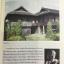 ไทยอง ชีวิต ศรัทธา สล่าแผ่นดิน. โครงการพิพิธภัณฑ์วัฒนธรรมและชาติพันธุ์ล้านนา มหาวิทยาลัยเชียงใหม่ thumbnail 21