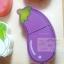 เเพคคู่ หั่นผัก ผลไม้ 8 ชนิด (ตีนตุ๊กเเก เล่นจับคู่/ จิ๊กซอว์ได้) thumbnail 8