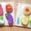 เเพคคู่ หั่นผัก ผลไม้ 8 ชนิด (ตีนตุ๊กเเก เล่นจับคู่/ จิ๊กซอว์ได้) thumbnail 1
